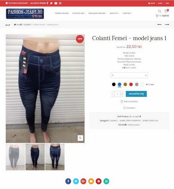Online WEB ro - Model magazin online realizat, magazin vânzări fashion jeans femei Foto 2